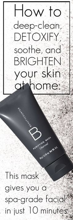 Beautycounter's Charcoal Mask works to gently exfoliate, draw out impurities, and soothe. The formula helps improve skin's overall condition by refining the appearance of pores and increasing elasticity.   www.beautycounter.com/amandadruschel