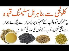 Beauty Tips Home Remedy, Beauty Tips For Skin, Healthy Beauty, Health And Beauty Tips, Health Advice, Healthy Tips, Beauty Hacks, Fast Weight Loss Tips, Weight Loss Workout Plan
