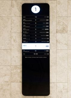 Hyundai is one of South Korea's leading department store chains.Wayfinding design by HMKM
