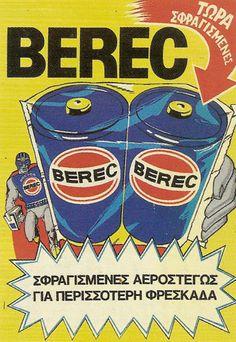 BEREC - παλιές διαφημίσεις - Greek retro ads