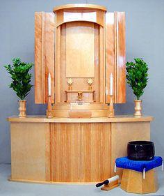 nicherin diashonin | Budismo de Nichiren Daishonin: El Altar