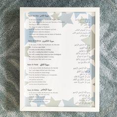 the perfect print for a nursery or kids room! #arabicart #nurserywallart #islamicart #kidsroomdecor Arabic Art, Islamic Art, Nursery Wall Art, Tulips, Kids Room, How To Apply, Framed Prints, Tea, Design