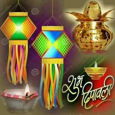 Shubh Dipavali Diwali Pictures, Happy Diwali Images, Diwali Pooja, Diwali Rangoli, Iron Man Fan Art, Diwali Wallpaper, Diwali 2018, Nursery Rhymes Songs, Festivals Of India