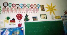 Εκπαιδευτικό ιστολόγιο Advent Calendar, Holiday Decor, Frame, Home Decor, Decoration Home, Frames, A Frame, Interior Design, Home Interior Design