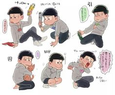 Image shared by Psychopathic_Lunatic. Find images and videos about anime, boys and drawing on We Heart It - the app to get lost in what you love. Osomatsu San Doujinshi, Gekkan Shoujo Nozaki Kun, Ichimatsu, Various Artists, South Park, Anime Guys, Otaku, Sketches, Fandoms