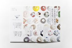 dejimagraph Japanese Design, Graphic Design Typography, Editorial Design, Book Design, Booklet, Layout, Asian, Magazine, Mini