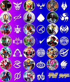 Kamen Rider Zi O, Kamen Rider Series, Symbol Logo, Picture Collection, Power Rangers, Geek Stuff, Hero, Artwork, Anime