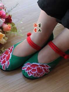 """Beijing folk style cotton Mary Jane    Remember the plain black """"Chinese shoes"""" from the '70's and '80's?  These are such cute updates!"""