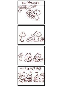 にゃんこま漫画714