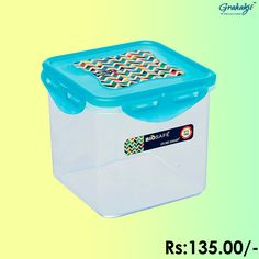 BIO SAFE SQUARE CONTAINER 1250 ML #BioSafe #EcoProducts #ContainerSet #online #grahakji #ContainerSet #shopping #lunchbox