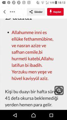 Allah Islam, Islam Quran, Natural Health, Prayers, Health Fitness, Amigurumi, Primary School, Prayer, Beans