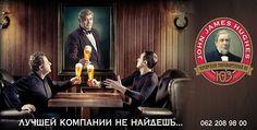 Разработка рекламных имиджей для билбордов ресторана «Юзовской пивоварни» - WHY NOT?