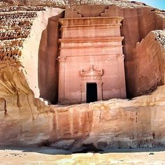 A majority of the vestiges date from the Nabatean kingdom (1st century CE).[2] The site constitutes the kingdom's southernmost and largest settlement after Petra, its capital.