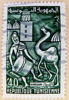 Stamp - Tunesia 40m