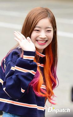 Dahyun is such a cupcake!!