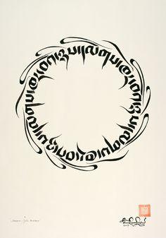 Samsara, Cyclic existence