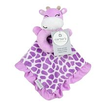 Carter's Purple Giraffe Security Blanket.