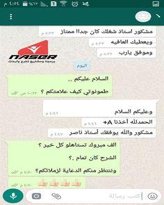 Reposting @mshare3_t5rj:                                     instagram انستجرام.tr [ instagram.com/Mc.alnajashi  ]
