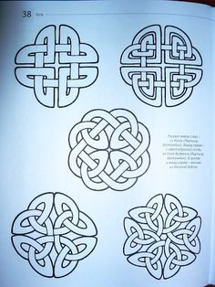 """Celtic knots - need to find one to compliment my shoulder tat - for my foot - don't want it to MATCH but would like it to """"go"""" anyways. Celtic Symbols, Celtic Art, Celtic Knots, Mayan Symbols, Egyptian Symbols, Ancient Symbols, Celtic Dragon, Zentangle Patterns, Embroidery Patterns"""