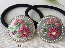 刺繍ヘアゴム コスモス(麻地)