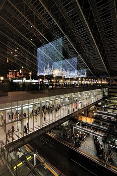 JR Osaka Station, Japan 大阪駅 #crazyOsaka #osaka or visit www.crazyOsaka.com by www.TheCrazyCities.com: