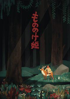 Cartel alteranitivo del film La Princesa Mononoke (もののけ姫) by Elena Serrato Totoro, Howl's Moving Castle, Studio Ghibli Art, Studio Ghibli Movies, Hayao Miyazaki, Fan Art, Illustration Art, Illustrations, Animation