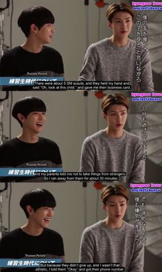 How Sehun became a trainee for SM