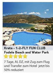 Flyer, Park, Outdoor, Crete, Train, Outdoors, Outdoor Life, Garden, Parks