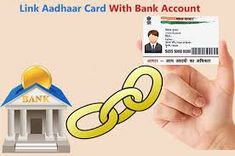 Aadhar Linking with Bank Account Guidlines  #seedaadharwithbankaccount, #linkaadhartobankaccount, #bankaccountaadharlinkingdealines