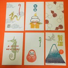【11/3・12/5】津久井智子さんの消しゴムはんこワークショップの画像:curiousからのおしらせ