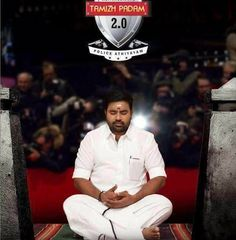 Thamizh Padam 2.0 Wiki, Cast, Story, Songs, Trailer, Shiva, Disha Pandey - Wiki11  #Wiki11 #ThamizhPadam2 #ThamizhPadam #Shiva #DishaPandey #IswaryaMenon #Comedy #Kollywood #Tamil #Movie #Movies #Chennai #TamilMovie #TamilActor #TamilActress #KollywoodActor #KollywoodActress #kollywoodcinema #tamilpadam2 #TP2Point0 #TamizhPadam2Point0