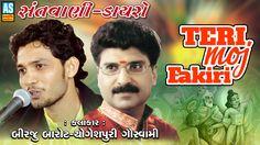 Birju Barot || Mogal Aave Navrat Ramva || Santvani Dayaro Botad || Gujarati Lok Dayro [Part 2]  Album: Teri Moj Fakiri Mast Mast Artist: Birju Barot Music: Sabbir Ustad Label By: Ashok Sound  SUBSCRIBE THIS CHANNEL: https://www.youtube.com/channel/UCM9GOqbm4QkM97sNSVDM9zg  Thanks For Watching!
