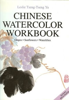 Chinese Watercolor Workbook
