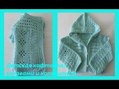 Детская теплая кофта крючком 1часть ,Crochet baby ( бэби №51) - YouTube