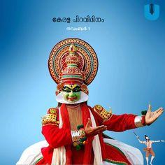 November 1 Kerala Piravi, marks the birth of the state of Kerala, India. Udyomitra wishes you a Happy Kerala Piravi!