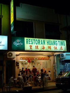 怡保-Huang Ting Restaurant @ First Garden, Ipoh Big Crowd, Ipoh, Malaysian Food, Food Travel, Asian Recipes, Garden, Garten, Lawn And Garden, Gardens