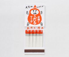 Sweet matches from Kokeshi Match, with charming packaging design created by Kumi Hirasaka