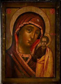 Blessed Mother Mary, Orthodox Icons, Renaissance Art, Old Ones, Virgin Mary, Madonna, Mona Lisa, Religion, Artwork