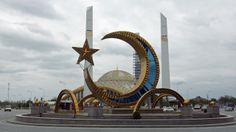 الشيشان: افتتاح مسجد ومجمع تجاري ضخم بمدينة أرغون