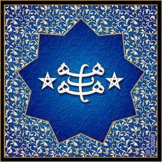 Baha'i Greatest Name Art Print by Joe Paczkowski - X-Small Faith Symbol, Baha I Faith, Great Names, Demonology, Beautiful Calligraphy, Names Of God, Name Art, Mandala Art, Christianity