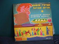 shavuot songs hebrew