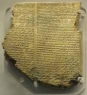 Das älteste literarische Werk zählt 4.000 Jahre - Tafel 11 des Gilgamesch-Epos aus der Bibliothek des Aššurbanipal