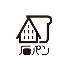 tera0107さんの提案 - 「石本製パン所   「石パン」のロゴ作成 | クラウドソーシング「ランサーズ」