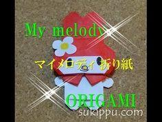 折り紙 キティちゃん ハート 簡単な折り方(niceno1)Origami Hello Kitty Heart - YouTube