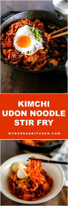 15 minutes Kimchi Udon Noodle Stir Fry. This will become your new favourite noodle dish! https://mykoreankitchen.com #kimchi #koreanfood #udon #stirfry