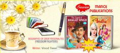 Bhagat Singh, Freedom Fighters, Biographies, Books Online, Personality, Shop, Biography, Store