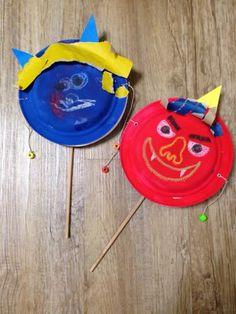 どんな音が出るだろう?作って楽しい、遊んで楽しい、手作りおもちゃ。節分時期にももってこい!乳児さんも楽しめる遊びです。