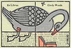 Black Swan Bookplate by Cindy Woods Ex libris di Cindy Woods