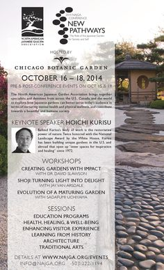 Flyer for the 2014 NAJGA biennial conference. Go to http://www.najga.org/EVENTS for more details.