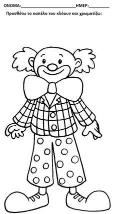 Το Τριώδιο άνοιξε και τα σχολεία μας θα στολιστούν και φέτος με κλόουν, σερπαντίνες και μάσκες. Σας παραθέτω για τη αποκριά, πα... Clown Crafts, Carnival Crafts, Carnival Themes, Circus Theme, Colouring Pages, Coloring Sheets, Adult Coloring, Coloring Books, Fete Halloween